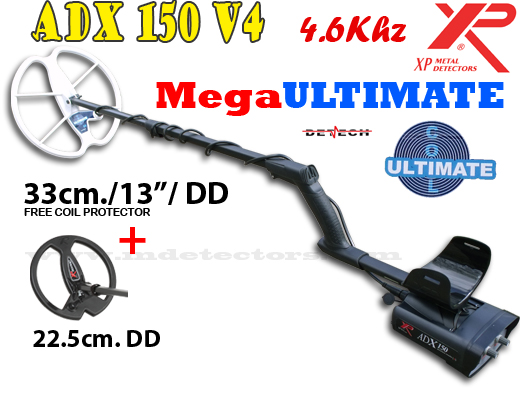 XP ADX 150 V4 ULTIMATE - 2 search coils
