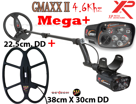 XP G-Maxx II V4 MEGA+ - 2 search coils