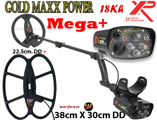 XP GoldMaxx Power MEGA+ V4 2 search coils