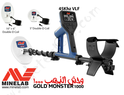 Metal detector Minelab Gold Monster 1000